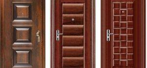 انواع درب های ضد سرقت